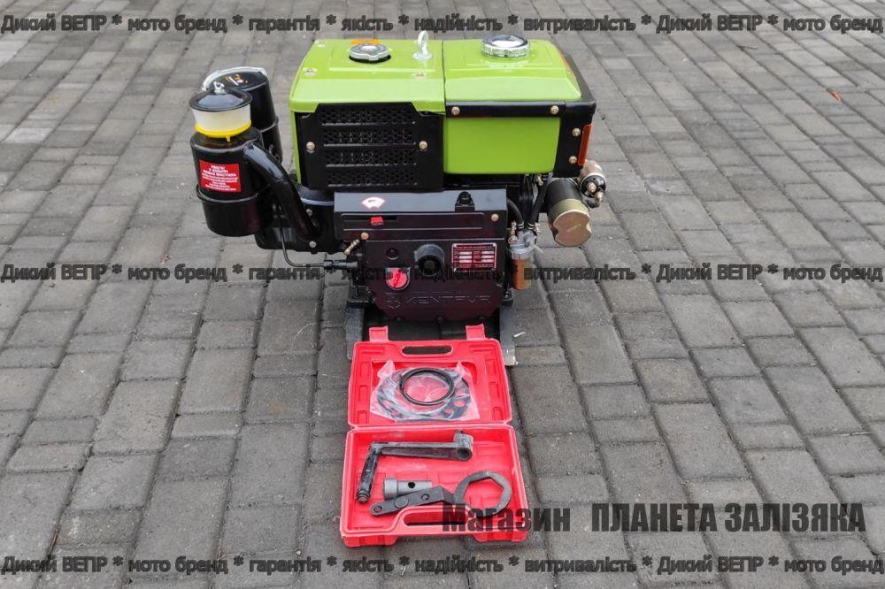 Двигун дизельний Kentavr R190NDL 10 к.с. з електростартером