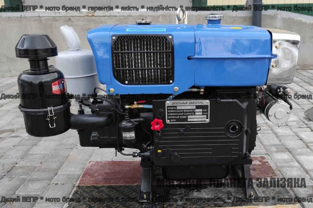 Двигун ZS1115NМ 20 к.с. з електростартером