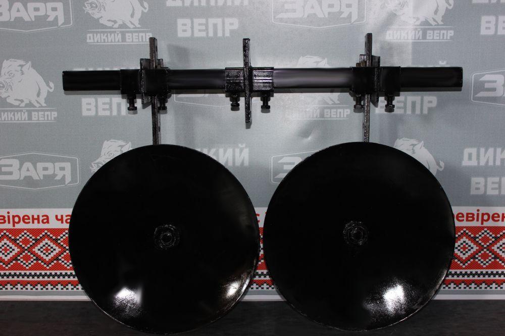 Окучник (підгортальник) дисковий на подвійній зчіпці для мотоблока