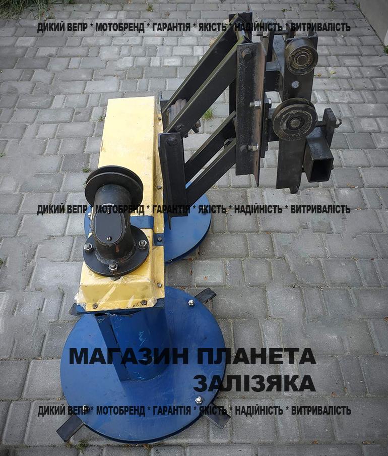 Косарка роторна для мототрактора та мотоблока КР 1,2
